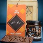 Tmavá čokoláda se stoprocentní arabikou