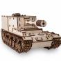 Dřevěný skládací 3D model - Tank SAU-212